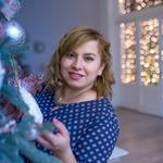 Специалист Бакаева Ирина Витальевна