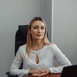 Специалист Крахоткина Анастасия