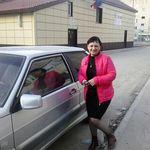 Специалист Гранкина  Ирина Николаевна