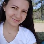 Специалист Рябинина Светлана Степановна
