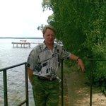 Специалист Дмитрий Владимирович