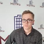 Специалист Уфимцев Илья Александрович