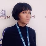 Специалист Трофимова Людмила Сергеевна