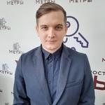 Специалист Зубов Алексей Викторович