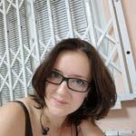 Специалист Мусатова Наталья Ивановна
